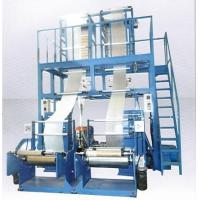 China [ Film bolwing machine ] wholesale