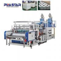 animal catfish feed food packing film extrusion machine