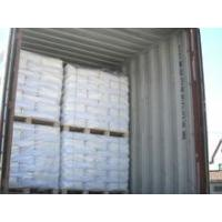 Wholesale Stearate Salts Calcium Stearate from china suppliers