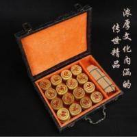 Wholesale Chinese chess from china suppliers