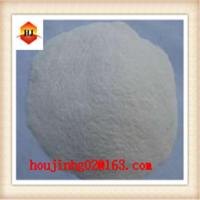 Wholesale Raw material Tara gum powder wholesale from China manufacturer from china suppliers