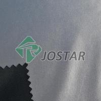 Wholesale Pu Leather Fabric For Garment from china suppliers
