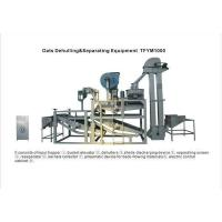 Wholesale Large capacity oats shelling machine from china suppliers