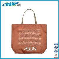 Advertising Carry Bag
