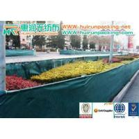 Wholesale Cold-proof Non-woven Fabric from china suppliers