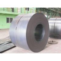 Wholesale HotRolledSteelPlate(Coil) from china suppliers