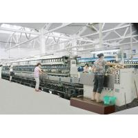 Wholesale Automatic Silk Reeling Machine FY302A Automatic Doupion Silk Reeling Machine from china suppliers