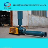 Wholesale DSR200 Roots Blower from china suppliers