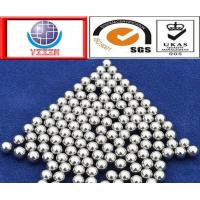 Wholesale The polishing ball / UFO ball from china suppliers