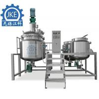 Wholesale VEM Vacuum Emulsifying Mixer-Fixed type from china suppliers