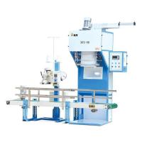 Weighing & Packing Machine PRODUCT NAME: Packaging Machine/ Packing Machine for Bran, Powder etc