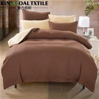 Wholesale Cotton Bedding Super soft solid color Cotton comforter covers from china suppliers
