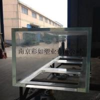 Wholesale High quality acrylic fish tank from china suppliers