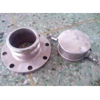 Buy cheap Flange joint from wholesalers