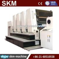 Wholesale Paper Cutting Machine Offset printing machine from china suppliers