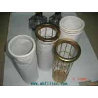 waterproof oil proof and antistatic dust filter bag
