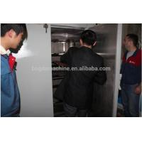 Wholesale Semi-automatic Water Transfer Printing Dipping Tank with Arm from china suppliers