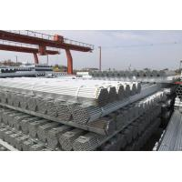 Wholesale Fluid Transport and Special Gas Pipes (Welded Pipe/Hot Dip Galvanized Pipe) from china suppliers