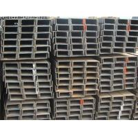 Wholesale steel section Steelchannels from china suppliers