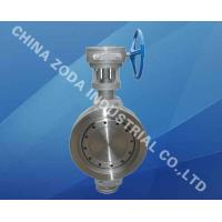China Duplex Stainless Steel Butterfly Valve (Duplex SS Butterfly Valve) on sale