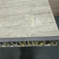 Travertine Surface Aluminium Honeycomb Panel Backed Composite Panels For External Wall Cladding