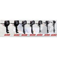 China Gasoline outboard engine HP5 wholesale