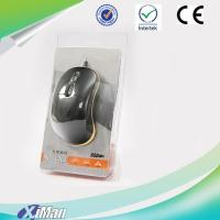 Blister Packaging Clamshell packaging for mouse Item Number:XM-EPB598