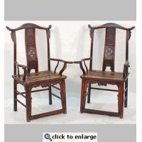 China Antique Asian Style Arm Chair wholesale