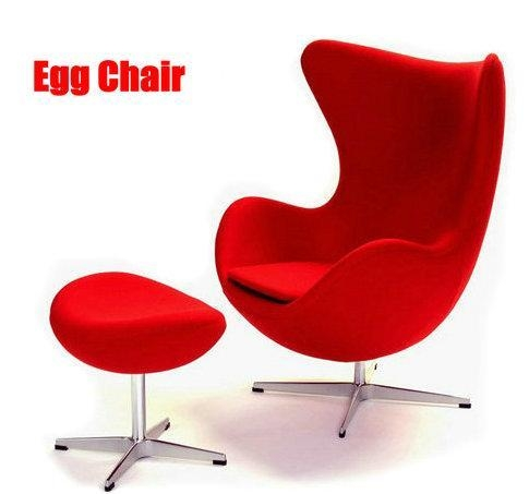 CH5010 Egg Chair Of Zwmaster
