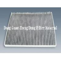 Wholesale Activated carbon filter media ZD-2070 from china suppliers
