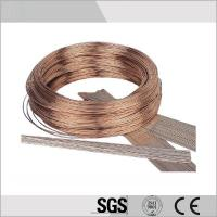 Wholesale Phosphor Copper Welding Rod from china suppliers