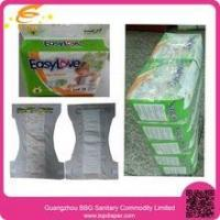 Wholesale Printed dispoable baby daipers in bulk manufacturers in china from china suppliers