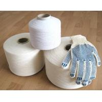 recycled cotton yarn for glove white Nm10 qf-016