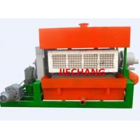 Wholesale Rotary Egg Tray Machine from china suppliers