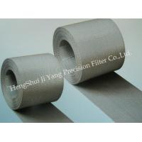 Wholesale Stainless Steel Filter Mesh Slitting Service from china suppliers