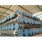 Seamless Steel Pipe Seamless Common Pipe