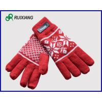 Knitted Gloves RX-G010