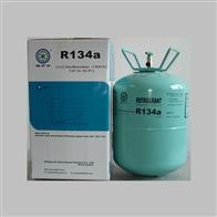 Wholesale RFC-134a(1,1,1,2-TETRAFLUOROETHANE R134A) from china suppliers