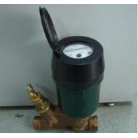 Wholesale Volumetric concentrate water meter from china suppliers