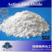 Active zinc oxide powder manufacturer lowest price