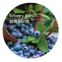 Buy cheap Bilberry Extract /Anthocyanins from wholesalers