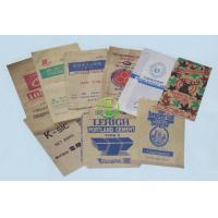 Wholesale Paper Yarn Bag from china suppliers