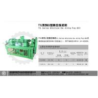 Wholesale Lab Products T1L130 Serise Mi from china suppliers