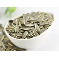 Wholesale Sunflower seeds from china suppliers