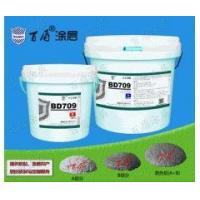 Wholesale BD709 anti impact abrasion resistant protective coatings from china suppliers