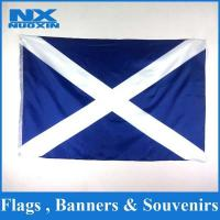 Wholesale purchase american flag|american flag images|national flags from china suppliers