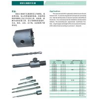 Wholesale BD101B Hole Saw Series from china suppliers