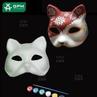 Wholesale Venetian Face Mask from china suppliers