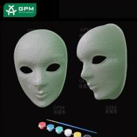 Wholesale Moulded pulp White Paper Party Face Mask from china suppliers