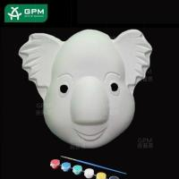 Wholesale Costume Party Mask (Koala) from china suppliers